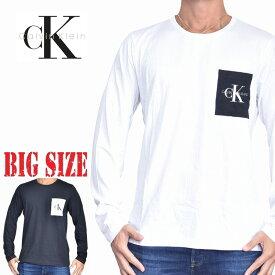 CK Calvin Klein Jeans カルバンクラインジーンズ ポケット クルーネック 長袖Tシャツ ロンT 黒 白 XL XXL 大きいサイズ メンズ あす楽