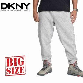 DKNY ダナキャランニューヨーク スウェットパンツ 裏起毛 グレー XL XXL 大きいサイズ メンズ あす楽