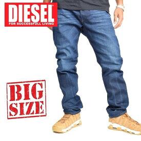 ディーゼル Diesel デニムパンツ ジーンズ レギュラー スリム テーパード BELTHER 0848V STRETCH 38 40インチ 大きいサイズ メンズ あす楽