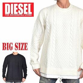 Diesel ディーゼル K-PIGRIS クルーネック セーター ニット ケーブル XXL 大きいサイズ メンズ あす楽