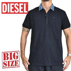 ディーゼル Diesel 半袖ポロシャツ ワンポイント 襟デニム 黒 T-MILES-NEW POLO SHIRTS XXL 大きいサイズ メンズ あす楽