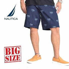 NAUTICA ノーティカ ノーチカ ショーツ ハーフパンツ ショートパンツ ヨット柄 40 42インチ 大きいサイズ メンズ あす楽