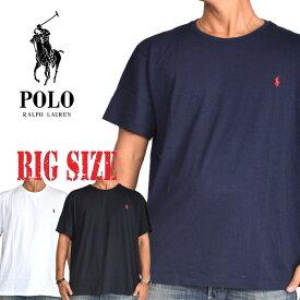 ポロ ラルフローレン POLO Ralph Lauren ワンポイント クルーネック 半袖Tシャツ 黒 白 ネイビー ブラック ホワイト XL XXL 大きいサイズ メンズ あす楽