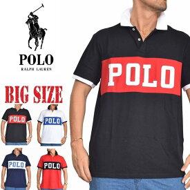 ポロラルフローレン POLO RALPH LAUREN パネル切り替え 鹿の子 半袖ポロシャツ custom slim fit XL XXL 大きいサイズ メンズ あす楽