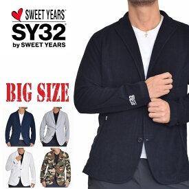SY32 by SWEET YEARS スウィートイヤーズ 2B PILE TAILORED JKT パイル生地 テーラードジャケット 黒 白 ネイビー 迷彩 カモフラ XXL XXXL XXXXL 大きいサイズ メンズ あす楽