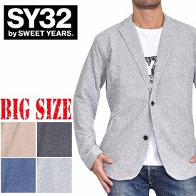 SY32 by SWEET YEARS スウィートイヤーズ 2B PILE TAILORED JKT パイル生地 テーラードジャケット 黒 グレー ネイビー ベージュ XXL XXXL XXXXL 大きいサイズ メンズ あす楽
