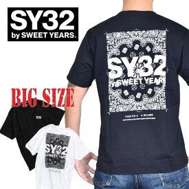 SY32 by SWEET YEARS スウィートイヤーズ ペイズリー バックロゴプリント 半袖 Tシャツ PAISLEY BACKPRINT TEE XXL XXXL XXXXL 大きいサイズ メンズ [M便 1/1]