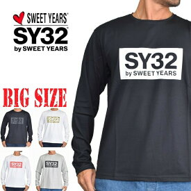 SY32 by SWEET YEARS スウィートイヤーズ ボックスロゴ ロンT 長袖Tシャツ XXL XXXL XXXXL 大きいサイズ メンズ あす楽
