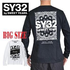 SY32 by SWEET YEARS スウィートイヤーズ PAISLEY BACK PRINT L/S TEE ロンT 長袖Tシャツ バンダナ ペイズリー柄 バックプリント XXL XXXL XXXXL 大きいサイズ メンズ [M便 1/1]
