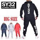 SY32 by SWEET YEARS スウィートイヤーズ スウェット フード プルオーバー パーカー セットアップ ジャージ上下 XXL X…