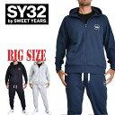 SY32 by SWEET YEARS スウィートイヤーズ スウェット フード フルジップ パーカー セットアップ 上下 WORLD STAR ZIP …