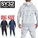 SY32 by SWEET YEARS スウィートイヤーズ スウェット フード プルオーバー パーカー セットアップ 上下 WORLD STAR P/…