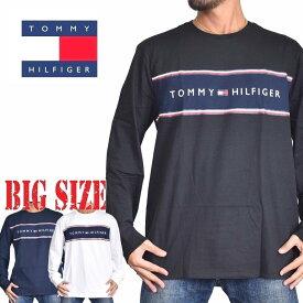 トミーヒルフィガー 長袖Tシャツ ロンT トップス カットソー ネイビー 黒 白 TOMMY HILFIGER XL XXL 大きいサイズ メンズ あす楽