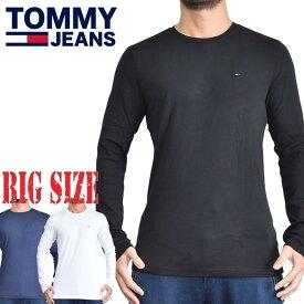 トミーヒルフィガー 長袖Tシャツ ロンT トップス カットソー ネイビー 黒 白 TOMMY HILFIGER [M便 1/1] XL XXL 大きいサイズメンズ