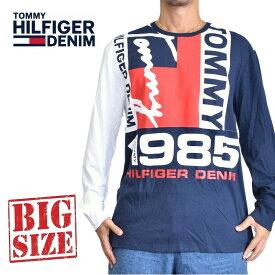 トミーヒルフィガーデニム ラグラン 長袖Tシャツ ロンT トップス TOMMY HILFIGER DENIM XL XXL XXXL 大きいサイズ メンズ あす楽