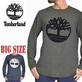 ティンバーランド Timberland ツリーロゴ サーマル ワッフル ロンT 長袖 Tシャツ XL XXL 大きいサイズ メンズ あす楽