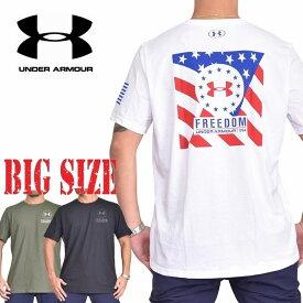 アンダーアーマー UNDAR ARMOUR 半袖 ロゴ Tシャツ 黒 ブラック ホワイト オリーブ [M便 1/1] XL XXL XXXL 大きいサイズ メンズ