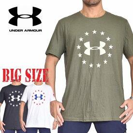 アンダーアーマー UNDAR ARMOUR 半袖 ロゴ Tシャツ 黒 ブラック 白 オリーブ [M便 1/1] XL XXL XXXL 大きいサイズ メンズ