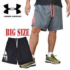 アンダーアーマー UNDAR ARMOUR スポーツ ハーフパンツ ショーツ ショートパンツ 黒 ブラック グレー XL XXL XXXL 大きいサイズ メンズ [M便 1/1]