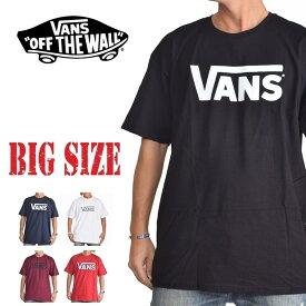 VANS バンズ 半袖 ヴァンズ ベーシック ロゴ Tシャツ XL XXL 大きいサイズ メンズ あす楽 USA 黒 白 ネイビー 赤
