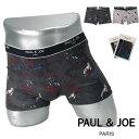 ボクサーパンツ メンズ ポール&ジョー PAUL&JOE PAUL AND JOE 16-1951 ネコ柄