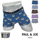 ボクサーパンツ メンズ ポール&ジョー PAUL&JOE PAUL AND JOE 16-1959 ねこ 大人気ネコ柄に新色登場!