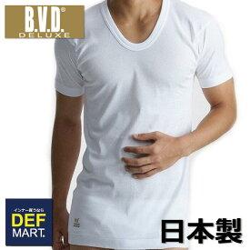 Tシャツ メンズ BVD DELUXE デラックス 定番 無地 d844