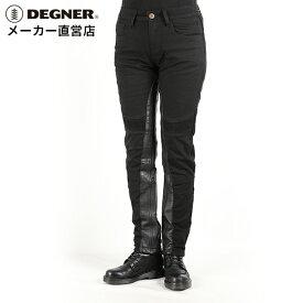 デグナー DEGNER レザーストレッチコットンパンツ FRP-31 レディース ブラック ヒートガード 牛革
