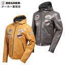 デグナー DEGNER ライダースジャケット FR19WJ-20 レディース 本革 レザー フード