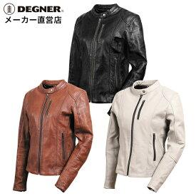 デグナー レディースレザージャケット FR20SJ-9 全3色 S/M/L