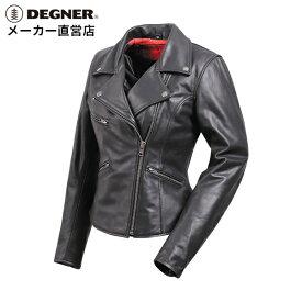 デグナー DEGNER ダブルライダースジャケット FR20WJ-12 レディース 牛革 レザー