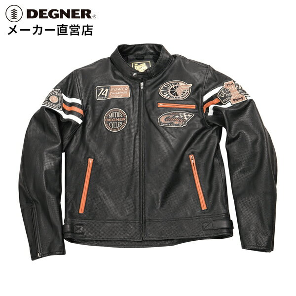 デグナー メンズ メッシュ レザー ジャケット 男性 パンチングレザー 本革 革ジャン プロテクター 16SJ-5(ブラック) 送料無料