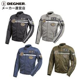 デグナー DEGNER テキスタイルメッシュジャケット 21SJ-5 メンズ 夏