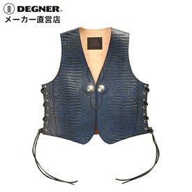 デグナー DEGNER クロコダイル柄レザーベスト 4WV-13CR メンズ ブルー