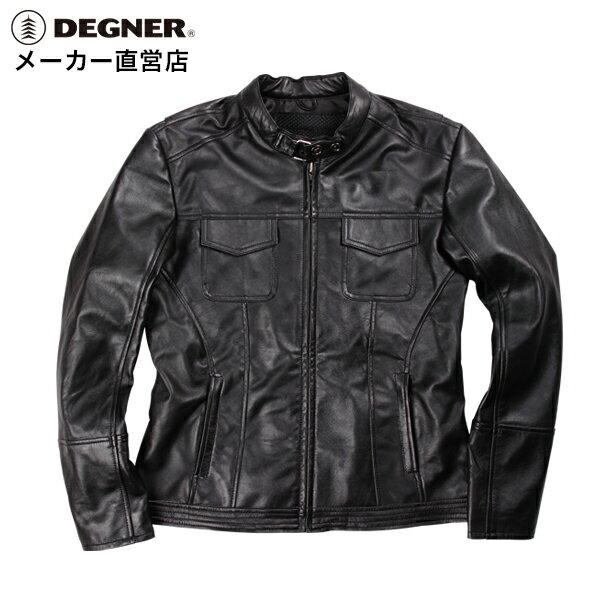 送料無料 デグナー バイク 女性 ジャケット 本革 羊革 プロテクター標準装備 FR17SJ-4 ブラック