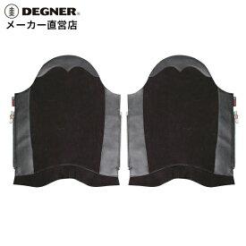 デグナー DEGNER チャップス DBC-07A