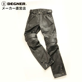 デグナー DEGNER レザーパンツ DP-15 メンズ ブラック 牛革 街乗り プロテクター
