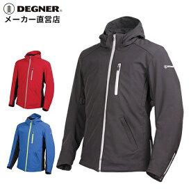 デグナー DEGNER フード付きジャケット 17WJ-11 メンズ ソフトシェル プロテクター CEレベル2 プロテクター レッド ブルー ブラック