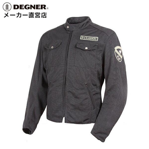 バイク ジャケット 夏 メッシュ メンズ ライダース ジャケット メッシュ JACKET ブラック 送料無料 DEGNER デグナー 18SJ-2