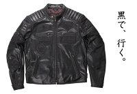バイクジャケットシングルライダース本革メンズレザー牛革プロテクターパッドワッペンヴィンテージオールブラックDEGNERデグナー送料無料サイズ交換15WJ-2Aブラックデグナー