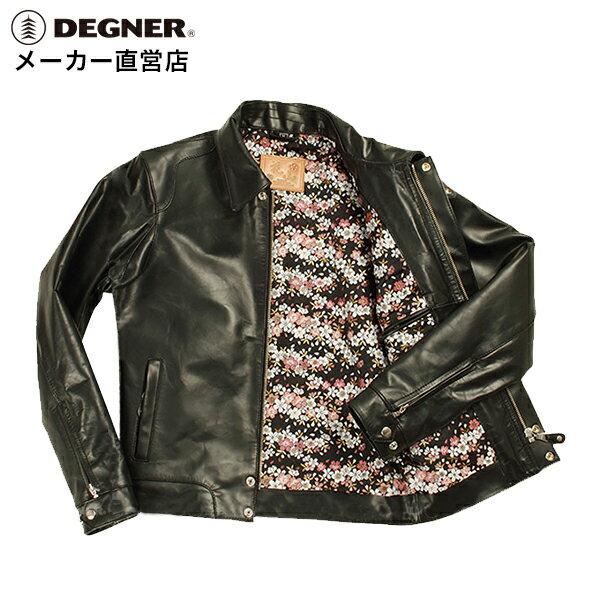 和柄 革ジャケット バイク レザージャケット ライダースジャケット シングルライダース DEGNER デグナー 革ジャン ジャケット 花山