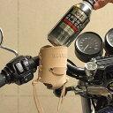 バイク ドリンクホルダー ハーレー 本革 レザー アクセサリー 牛革 サングラス ドリンク ブラック タン DEGNER デグナー