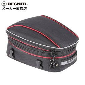 デグナー DEGNER 容量可変シートバッグ NB-151 レッドパイピング 大容量 21L