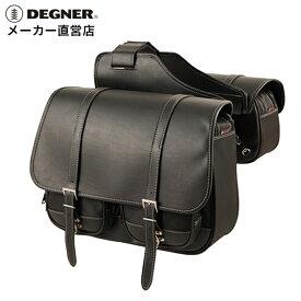 デグナー DEGNER バイク ダブルサイドバッグ NB-43B アメリカン