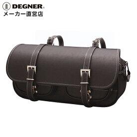 デグナー DEGNER バイク サイドバッグ NB-44 コンパクト 収納