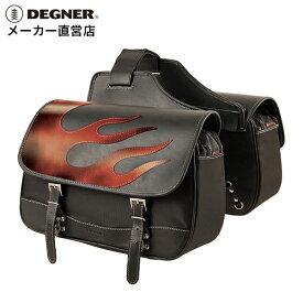 デグナー DEGNER バイク アメリカンダブルサイドバッグ NB-4FB ヴィンテージファイアー ファイアーパターン