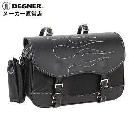 デグナー DEGNER バイク サイドバッグ NB-96 ファイアーパターン ウィンカー避け