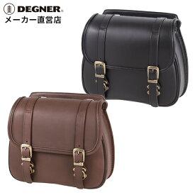 デグナー DEGNER バイク レザー サイドバッグ SB-3IN ブラック ブラウン コンパクト本革