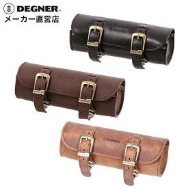 デグナー DEGNER ツールバッグ TB-4IN ブラック ブラウン シンプル