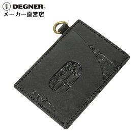 デグナー DEGNER レザーパスケース C-4 ブラック クロコダイルブラック レザー 本革